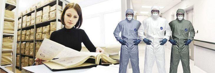 title-dogovora-na-dezinfekciyu-deratizaciyu-dezinsekciyu